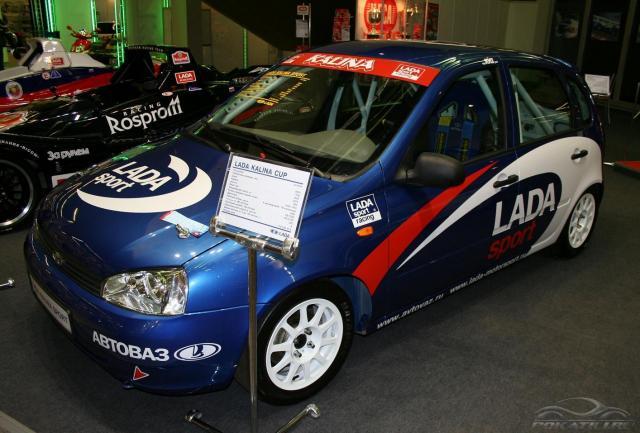 Lada Kalina Cup